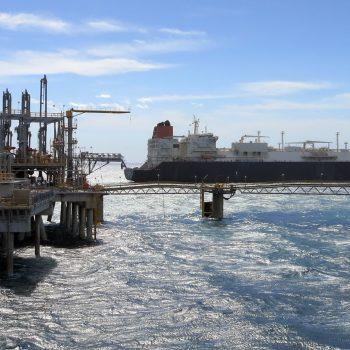 LNG - Asset - Condition - Survey - Corrosion